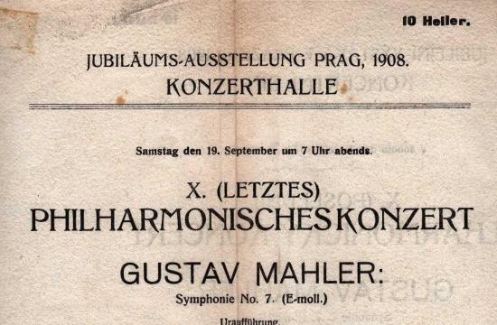 Koncertní program premiéry Mahlerovy Sedmé symfonie
