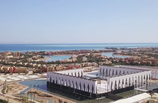 Concert Hall and Conference Centre  - El Gouna, Egypt