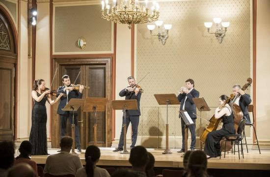 La Tromba Ensemble