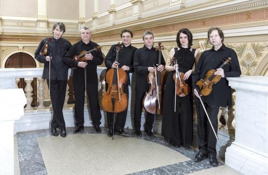 Czech Philharmonic String Sexteto