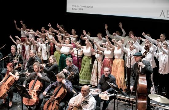 """""""Naše děti jsou zosad aghett. Hudba je nejmocnější nástroj, který máme, abychom měnili svět."""" (Ida Kelarová)"""