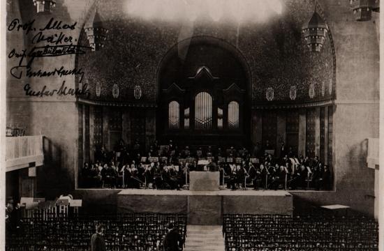 Gustav Mahler (debut 1908)