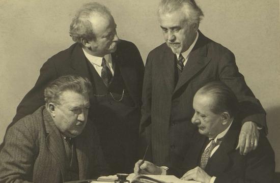 České kvarteto  vroce 1932
