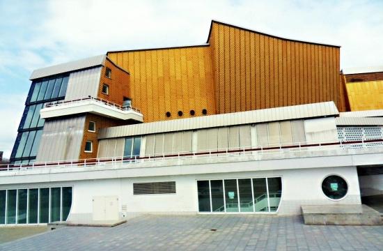 Budovu berlínské filharmonie zboku
