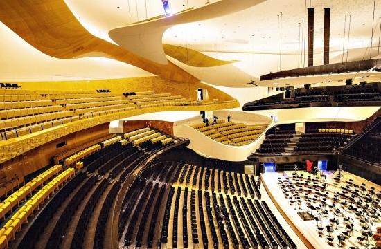 Velký sál pařížské filharmonie