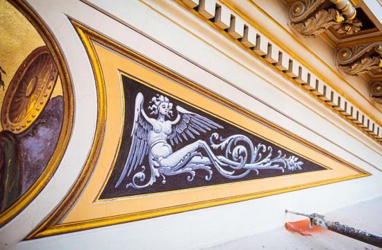 Výtvarná výzdoba dvorany