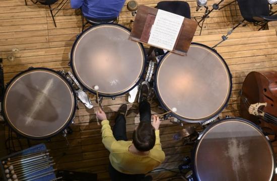 Pohled na bicí