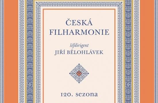 Obálka katalogu jubilejní 120.sezony