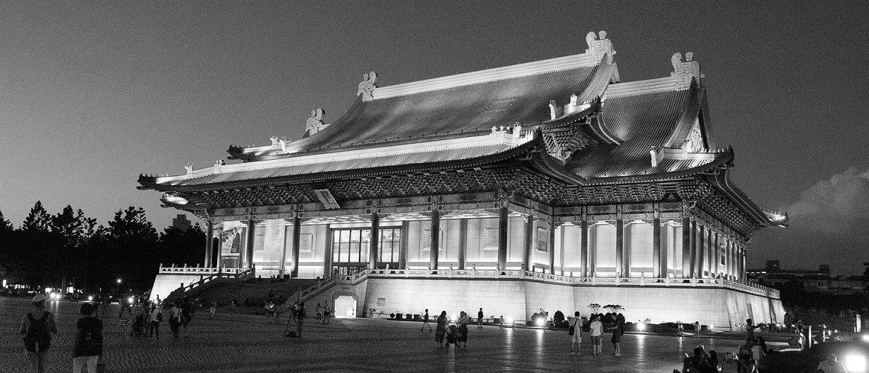 Národní divadlo a koncertní hala v Tchaj-pej